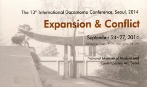 docomomo int conference seoul052014