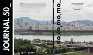 201408_docomomo journal 50
